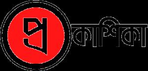 Prokashika logo