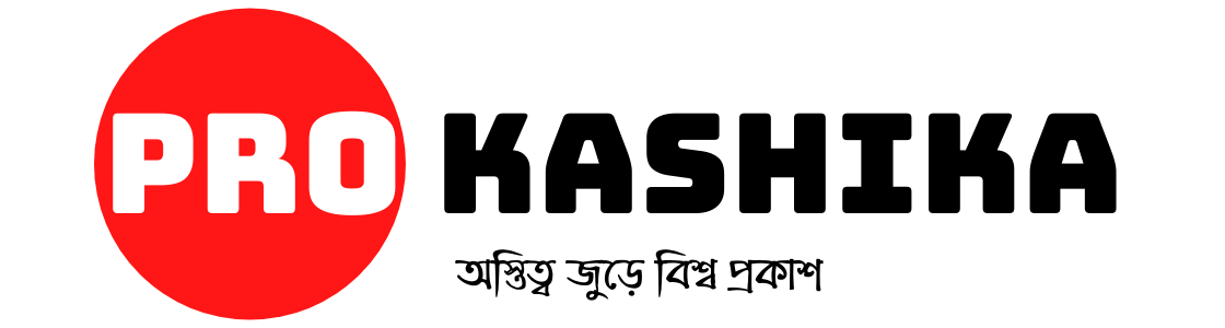Prokashika